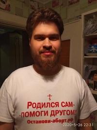 Alexander  Koryagin