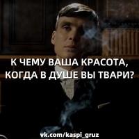 Данил Чудайкин, 239 подписчиков