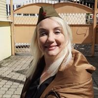 Фотография страницы Владлены Зуевой ВКонтакте