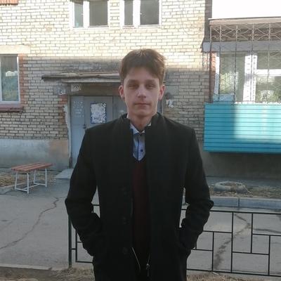 Егор Васин