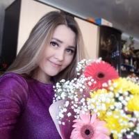 ЛианочкаАрдаширова