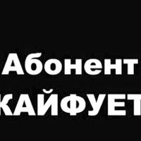 Артём Паршуков
