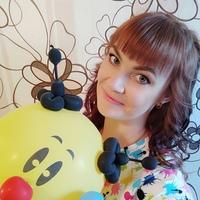 Фотография страницы Екатерины Арефьевой ВКонтакте