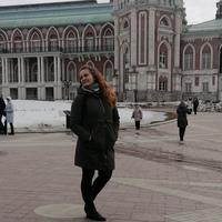 Фотография страницы Елены Сероватовой ВКонтакте