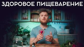 Домашняя ферментация овощей - ПРОСТОЙ РЕЦЕПТ