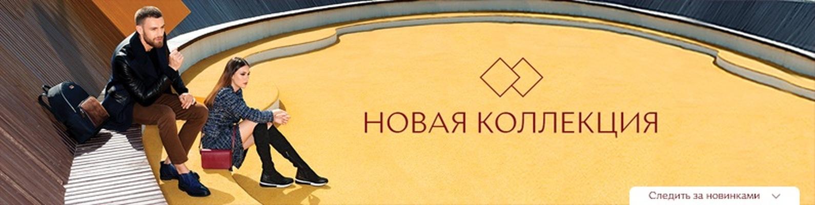 Mascotte - официальная страница бренда   ВКонтакте 86ac647ddef
