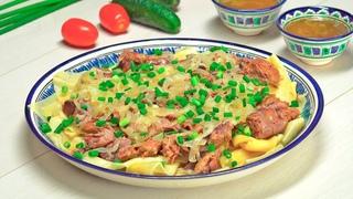 Неповторимый БЕШБАРМАК - Невероятно вкусно! Рецепт от Всегда Вкусно!