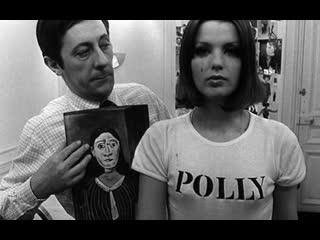 Кто вы, Полли Магу? (Qui êtes-vous, Polly Maggoo?, 1966), режиссер Уильям Кляйн. Субтитры