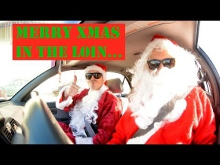 Lowcard - Merry Xmas in the Loin !!!