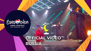 Manizha - Russian Woman - Russia 🇷🇺 - Official Video - Eurovision 2021