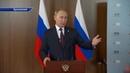 Владимир Путин о разведении войск особом статусе Донбасса нормандском формате