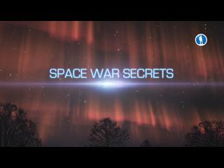 Тайны звездных войн (2020) HD 1080