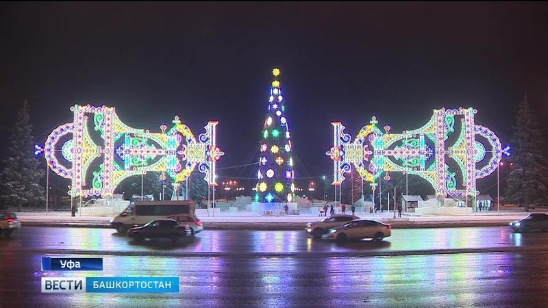 Новогоднее настроение в Уфе Вести зажгли главную городскую ёлку