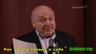 """Пусть говорят. Пугачева, Макаревич и др. Монолог """"Как узнать правду о себе"""""""