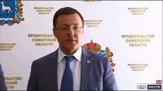 Скорое новоселье («Новости Тольятти» )