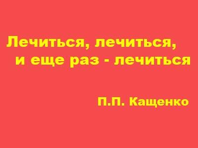 бывает, что кащенко в картинках картинки открытки пасху