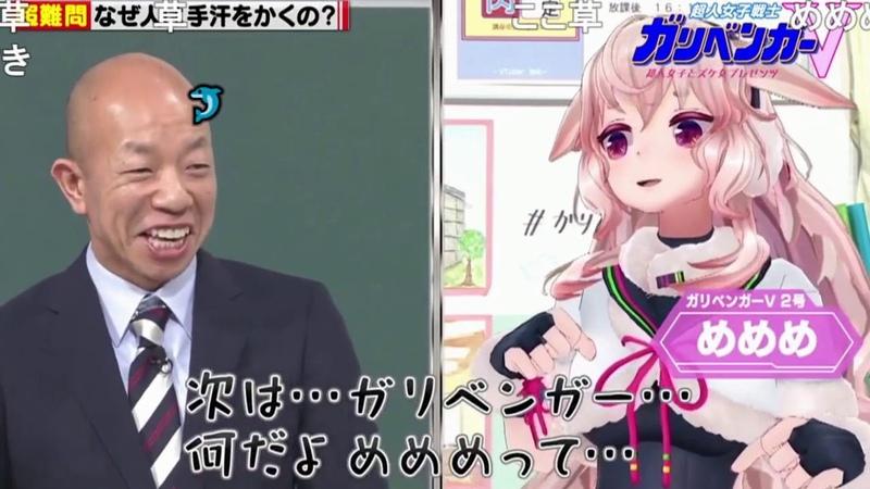 ガリベンガーV 面白ツッコミ&ボケまとめ 1~9 SP 小峠・電脳少女シロ・アイドル部
