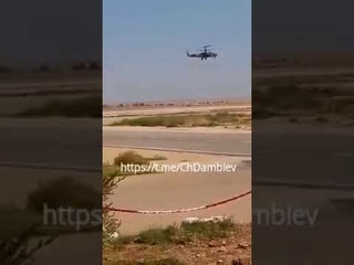 Редкое видео испытаний российского боевого вертолета Ка-52 в Алжире