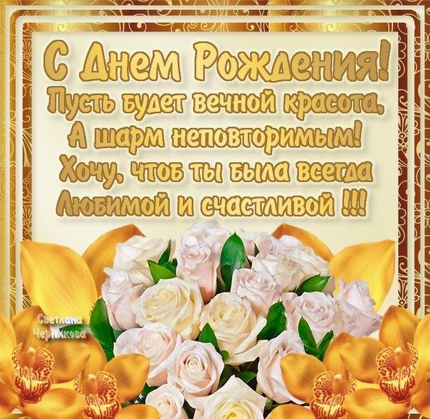 что поздравления с днем рождения на имя амина для красивой плесенью красивая