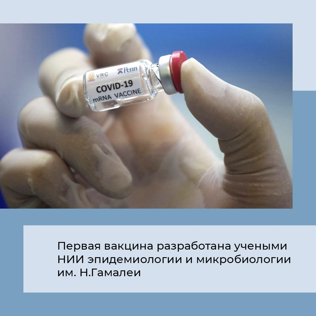 В России скоро начнутся испытания уже второй вакцины от ковида!*