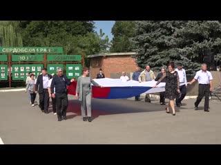 Сердобск ТВ - День флага 2020