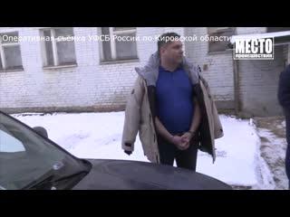 Сводка. Осудили чиновника Дегтярёва за взятку и присвоение. Место происшествия