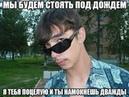 КОГНИТИВНЫЙ СОНАНС - Превед, Кросавчег! (2020) Lyric Video