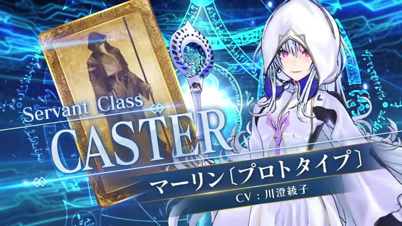 Merlin Prototype *5 Caster Fate Grand Order Arcade