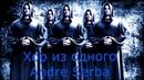 Psalm 135 Praise the Lord One man choir Andre Serba