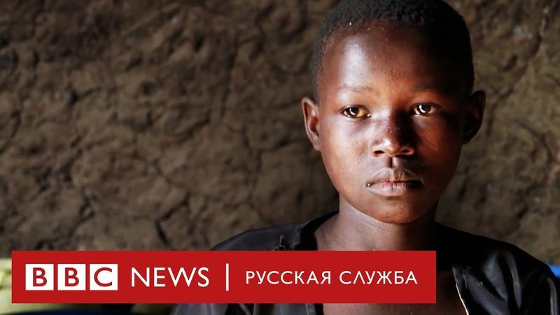 Женские обрезания в Танзании Документальный фильм Би би си