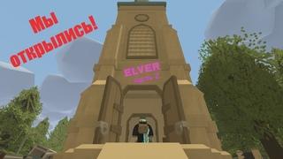 Unturned - Прохождения карты ELVER №2 - Церковь