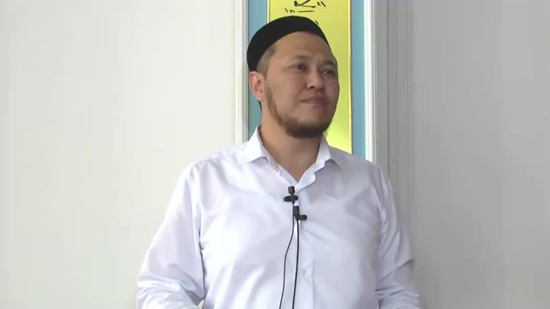Кек сақтама жаннаты боласың Арман Куанышбаев