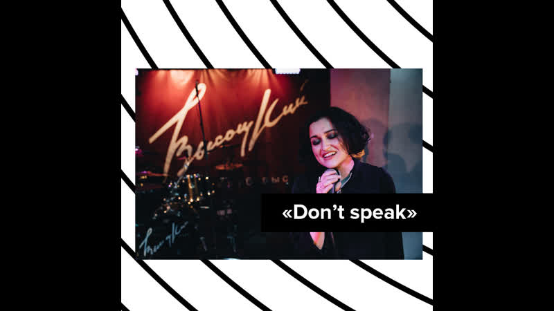 Don't speak No Doubt cover