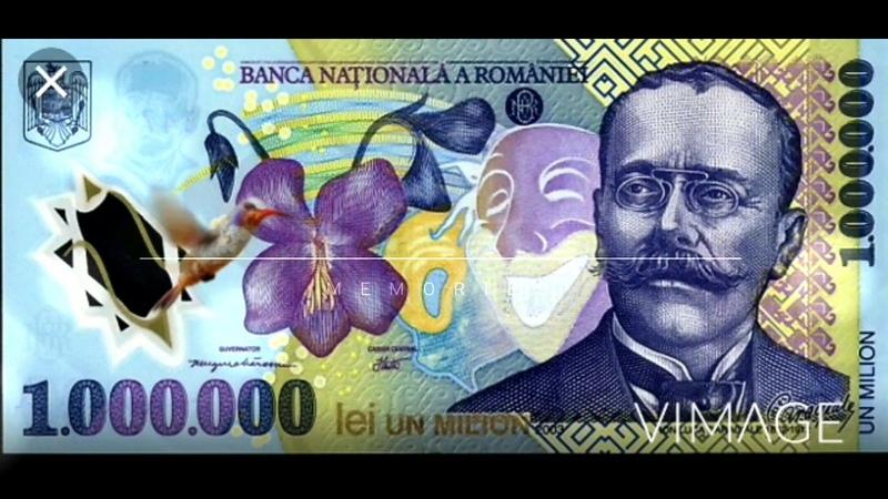 Анимация на банкнотах
