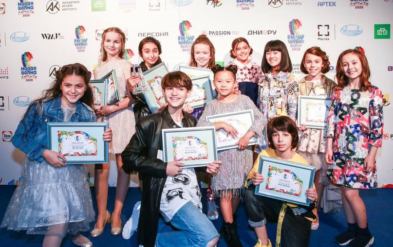 Отель Yalta Intourist Green Park выступил партнером Международного конкурса «Детская Новая волна-2020»