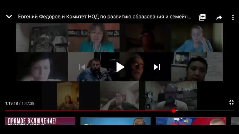 Железногорск Красноярский край. Федоров Е.А.
