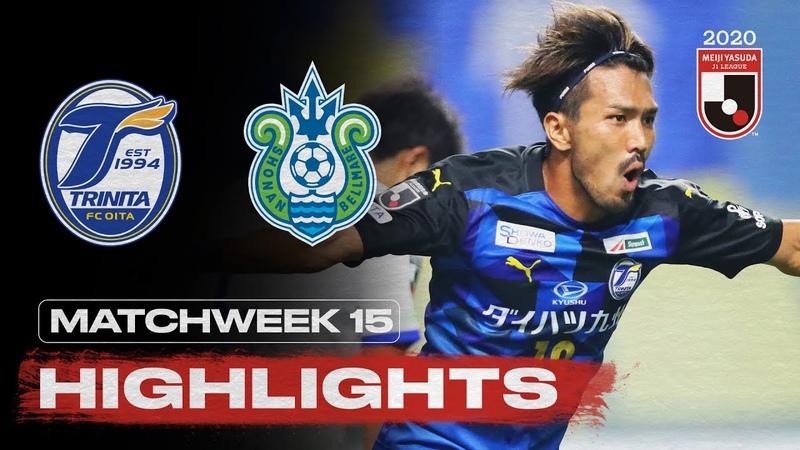 Oita Trinita 2 2 Shonan Bellmare Matchweek 15 2020 J1 League