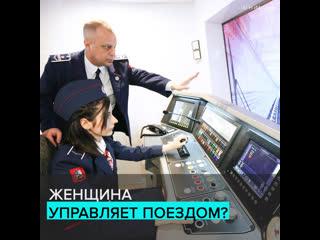 В 2021 году в московское метро вернутся женщины-машинисты  Москва 24