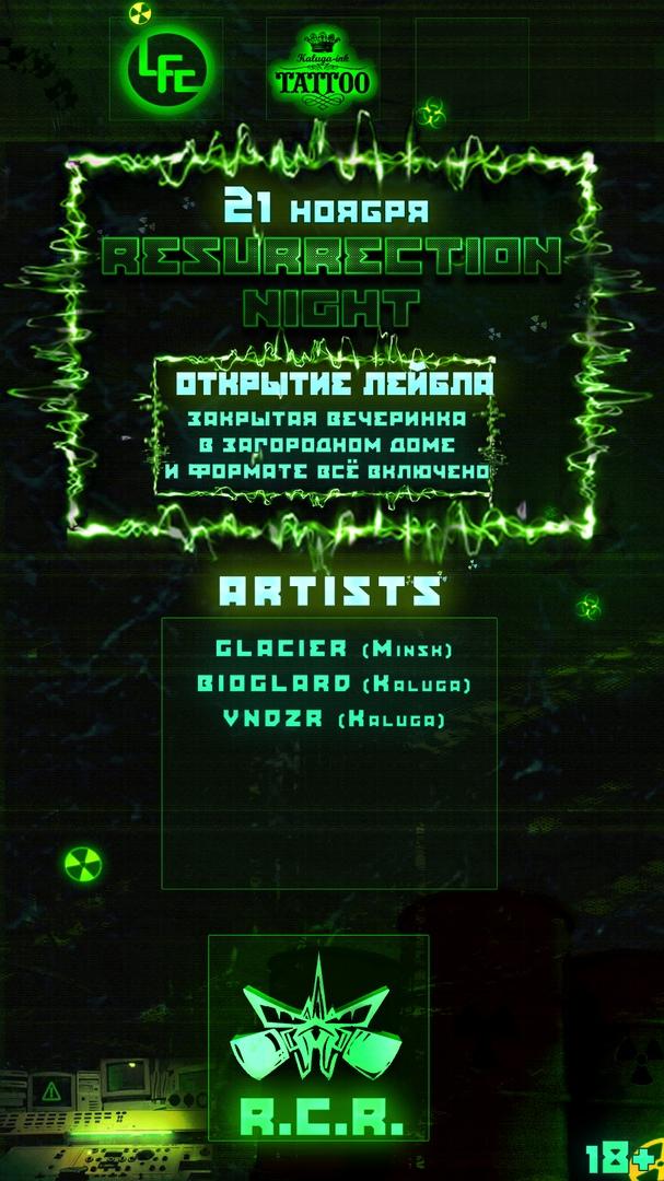 Афиша Калуга Resurrection Night 2020! / 21 Ноября / Калуга